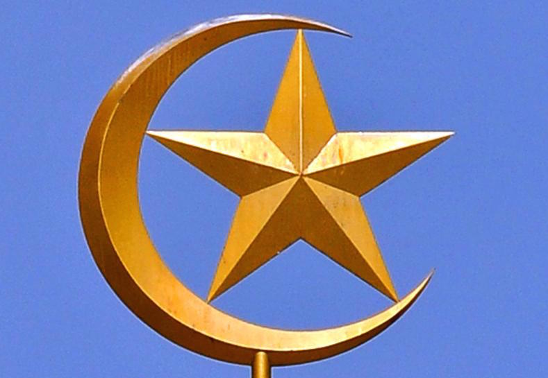 centraal symbool - de islam